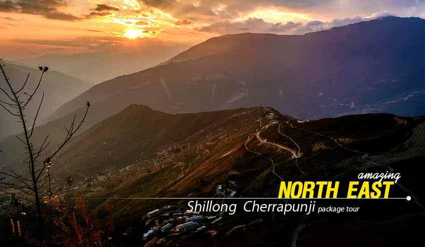 North East Shillong Cherrapunji Package Tour