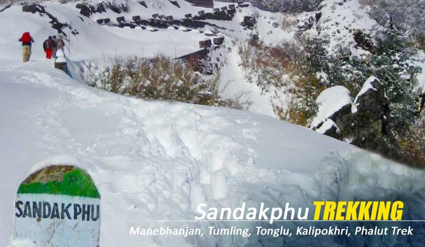 sandakphu trekking package